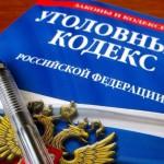 Проект поправок в УК РФ: декриминализация нарушений в сфере авторских и смежных прав