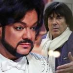 Филипп Киркоров и французские композиторы: споры из-за авторских прав на песни