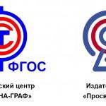СИП признал недействительным решение Роспатента, лишившего Издательство «Просвещение» товарных знаков «ФГОС»