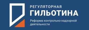 Фото: knd.ac.gov.ru